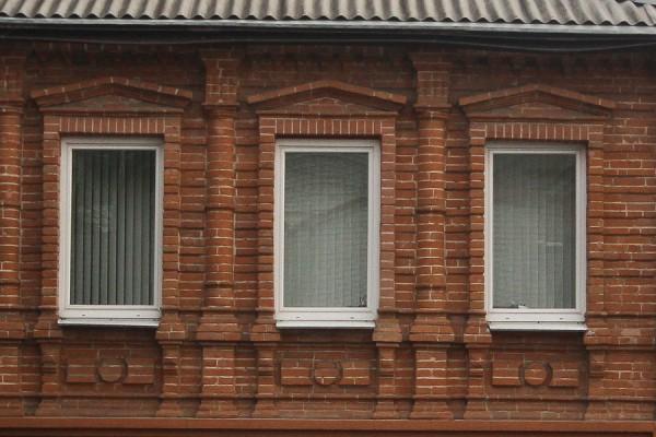 Днепропетровск-Екатеринослав. Старинный дом ул. Исполкомовская (1)