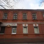 Старинный дом в Днепропетровске (Екатринославе) на улице Чкалова (2)