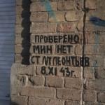 Старинный дом. ул. Исполкомовская (2)