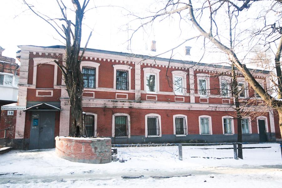 Исполкомовская, №16