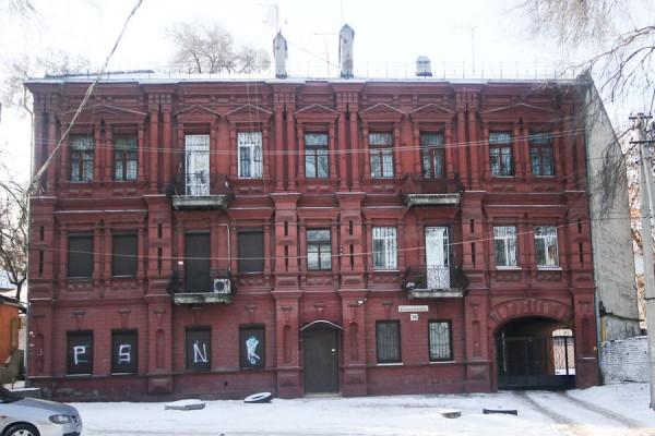 Екатеринославский кирпичный стиль (1)