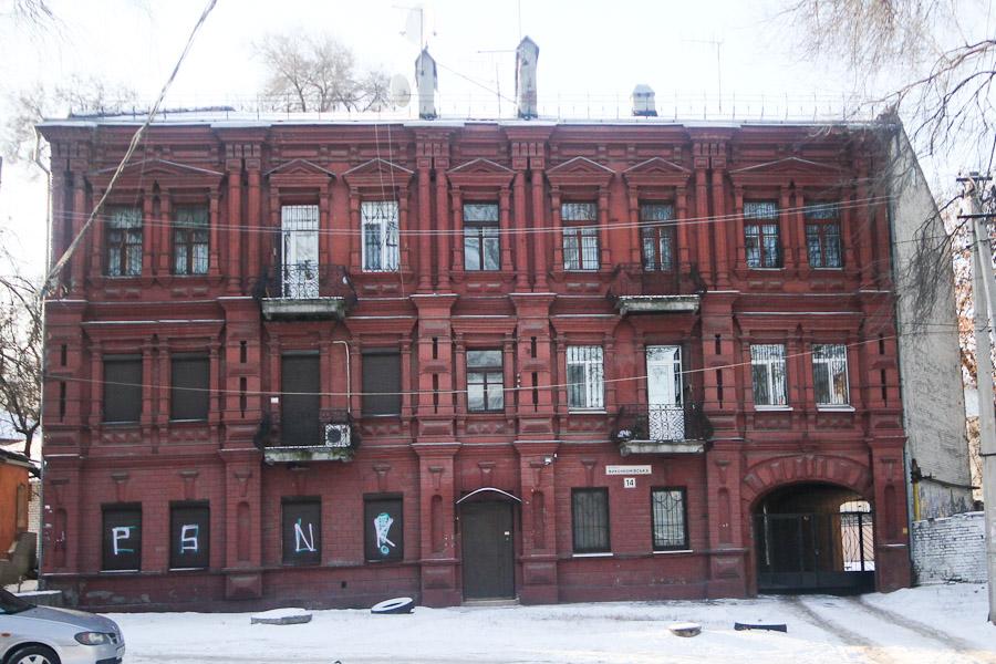 Исполкомовская, №14