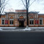 Общество взаимного кредита на Казачьей (2)
