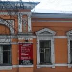 Общество взаимного кредита на Казачьей (1)