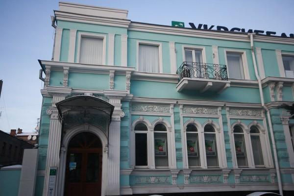 Старинное здание на Челюскина (2)