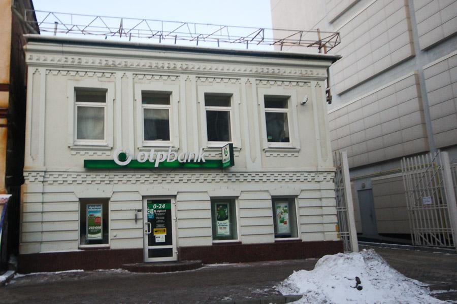 Центральная, №12