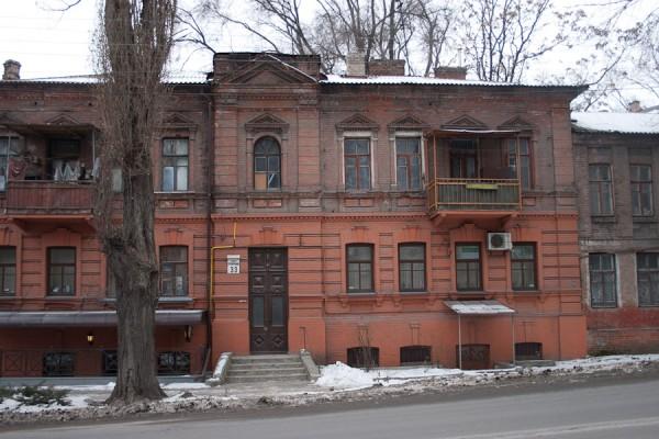 Старинный дом в Днепропетровске (Екатеринослав) на улице Паторжинского