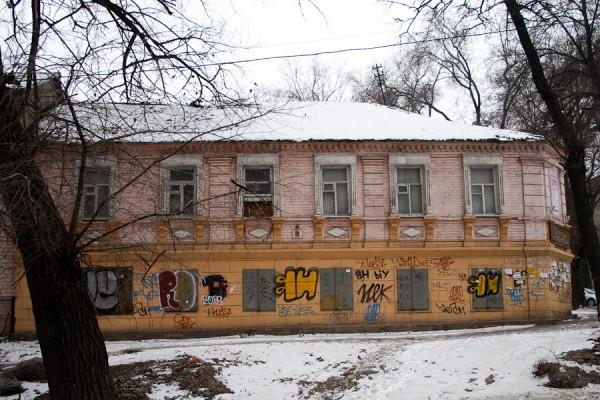 Старинный дом в Днепропетровске (Екатеринослав) на улице Исполкомовской
