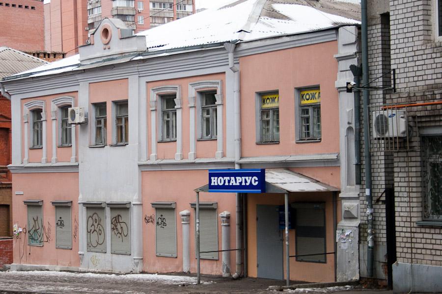 Исполкомовская, №11