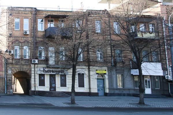 Старинный дом в Днепропетровске (Екатринославе) на улице Серова (5)