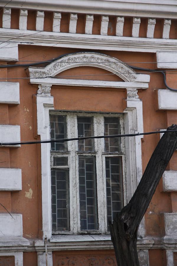Старинный дом в Днепропетровске (Екатринославе) на улице Комсомольской (1)