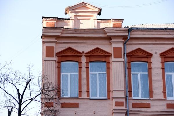 Днепропетровск-Екатеринослав. Старинный дом ул. Комсомольская. дом Клевцовой (4)