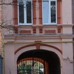 Днепропетровск-Екатеринослав. Старинный дом ул. Комсомольская. дом Клевцовой (1)