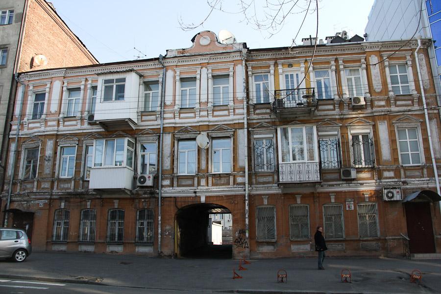 Комсомольская, №42