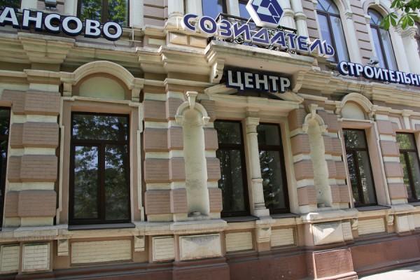 Старинный дом в Днепропетровске (Екатринославе) на проспекте Карла Маркса (4)