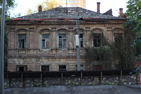 Днепропетровск-Екатеринослав. Старинный дом по улице Коцюбинского