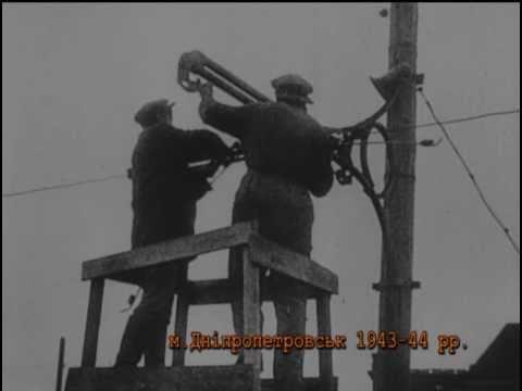Война в Днепропетровске