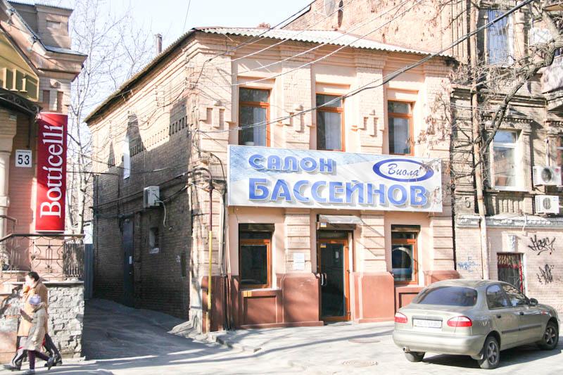 Комсомольская, №55