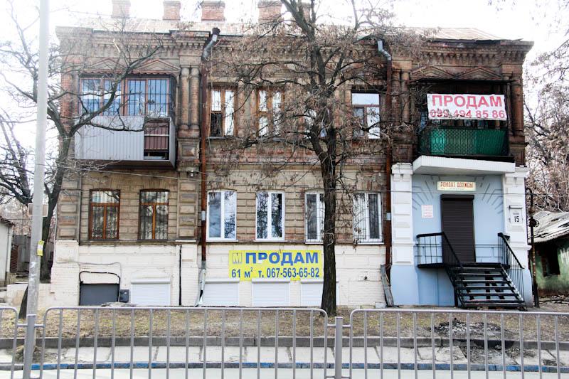 Чкалова, №15