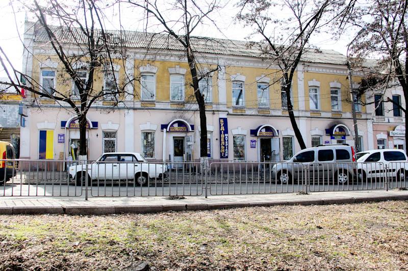Чкалова, №21