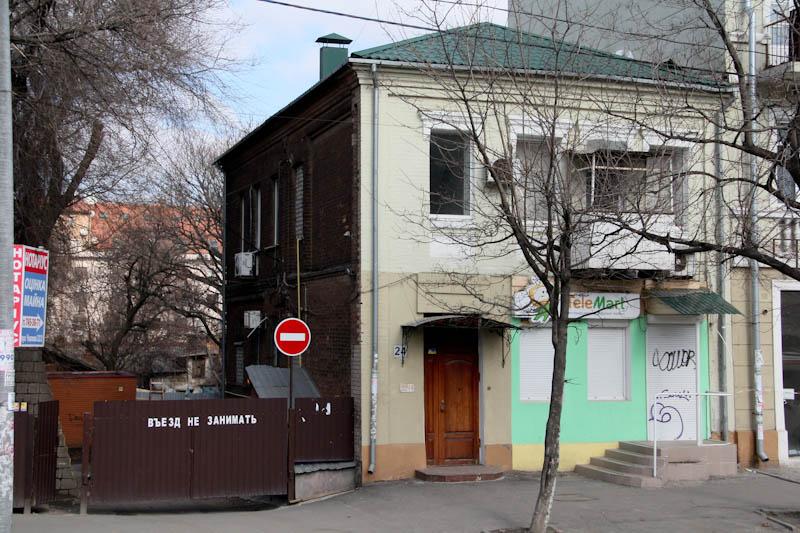 Чкалова, №24