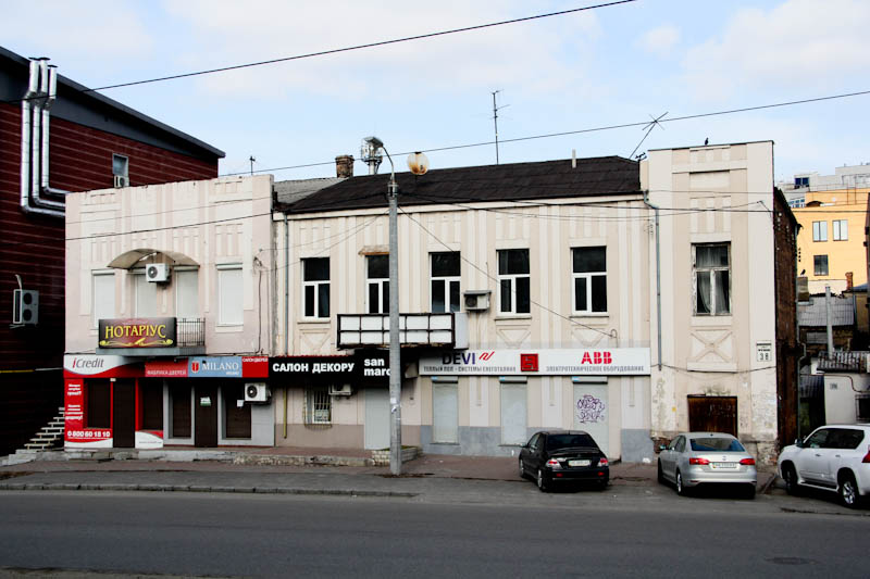 Чкалова, №38
