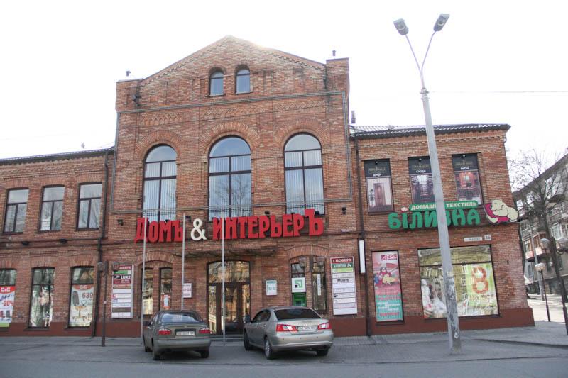 Чкалова, №35