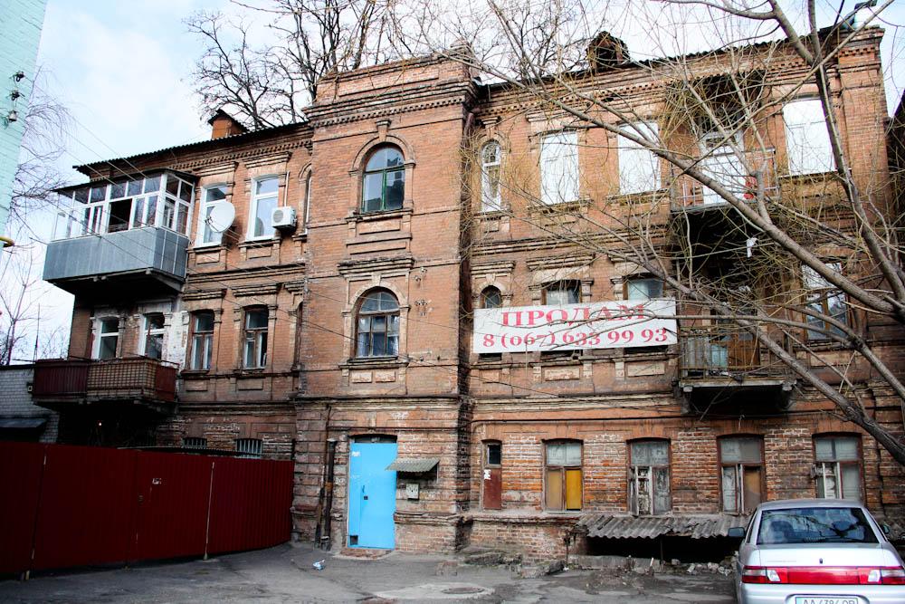 Чкалова, №62