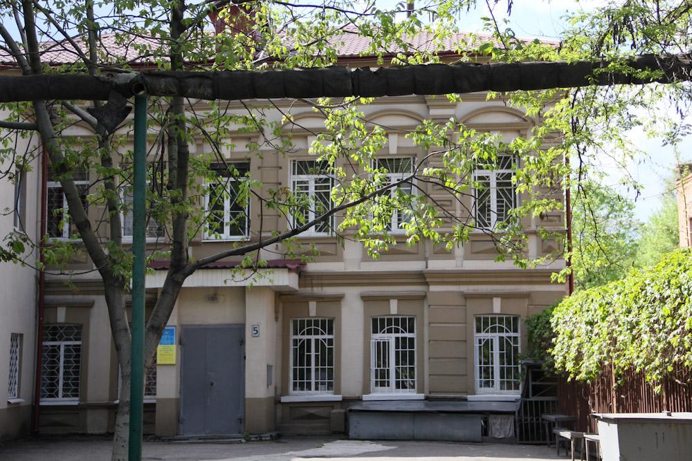 Горького, №5