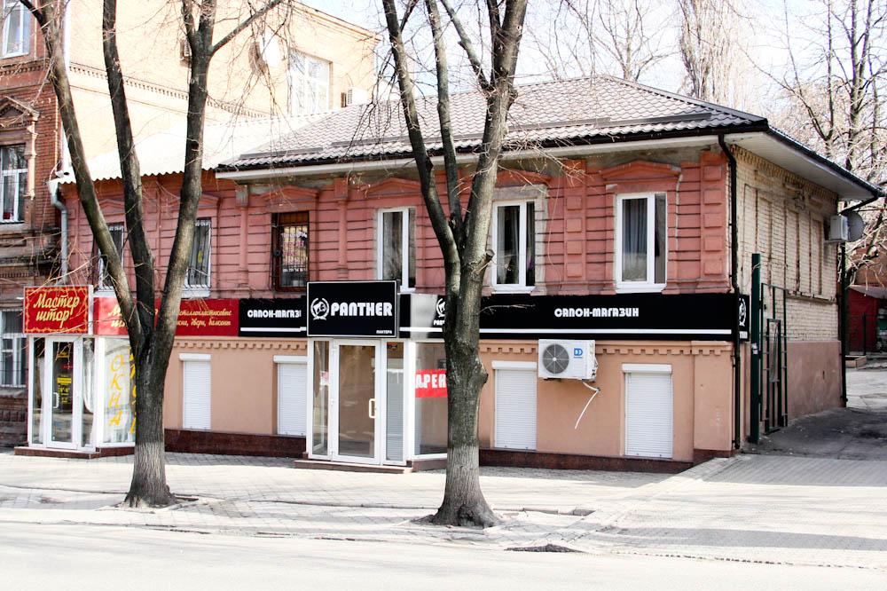 Ленина, №33Б