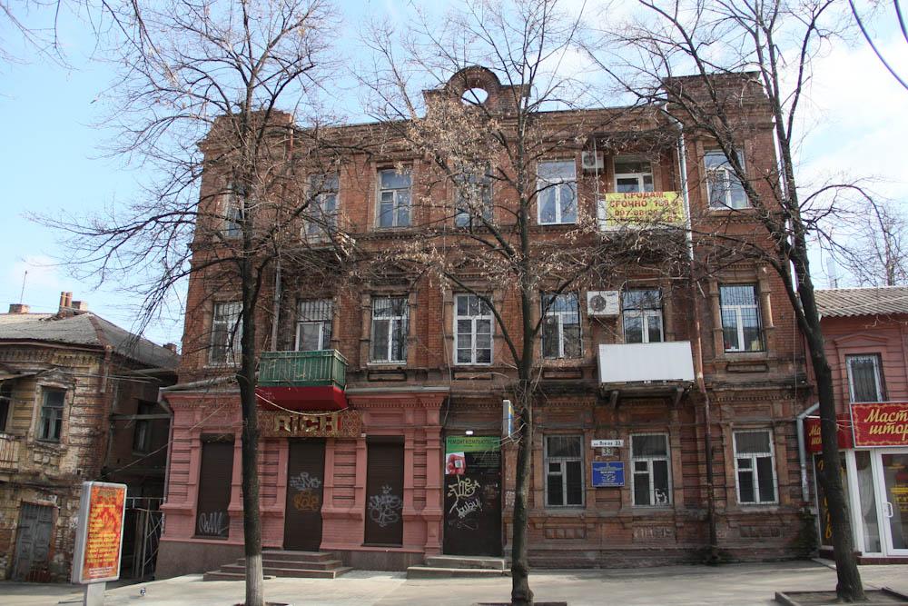 Ленина, №33