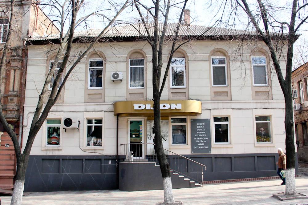 Ленина, №29А