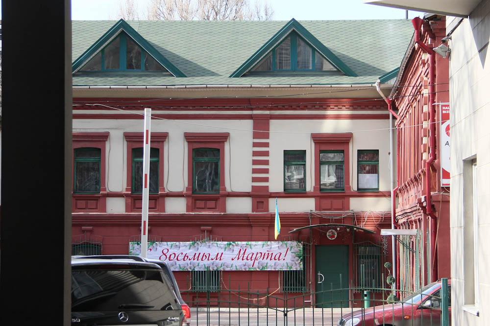 Ленина, №32В