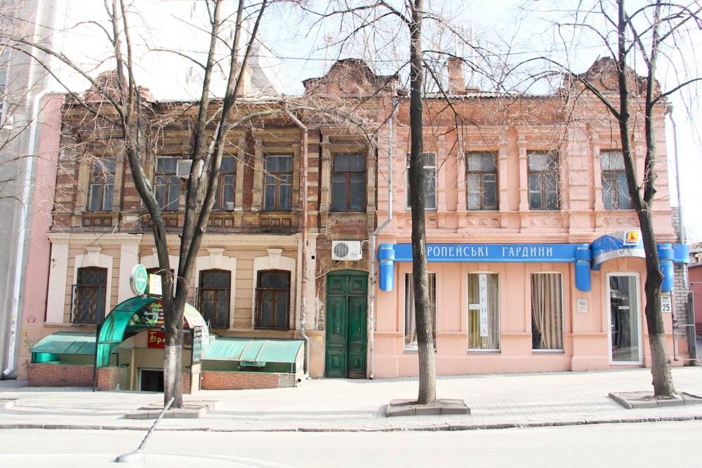 Ленина, №25