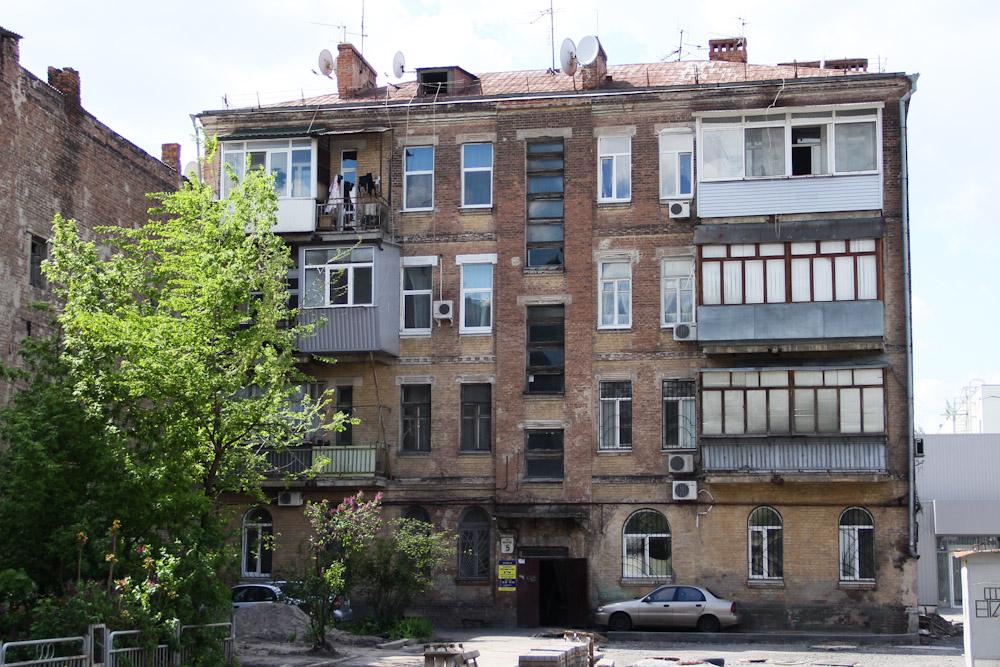 Gallery: Фрунзе, №5