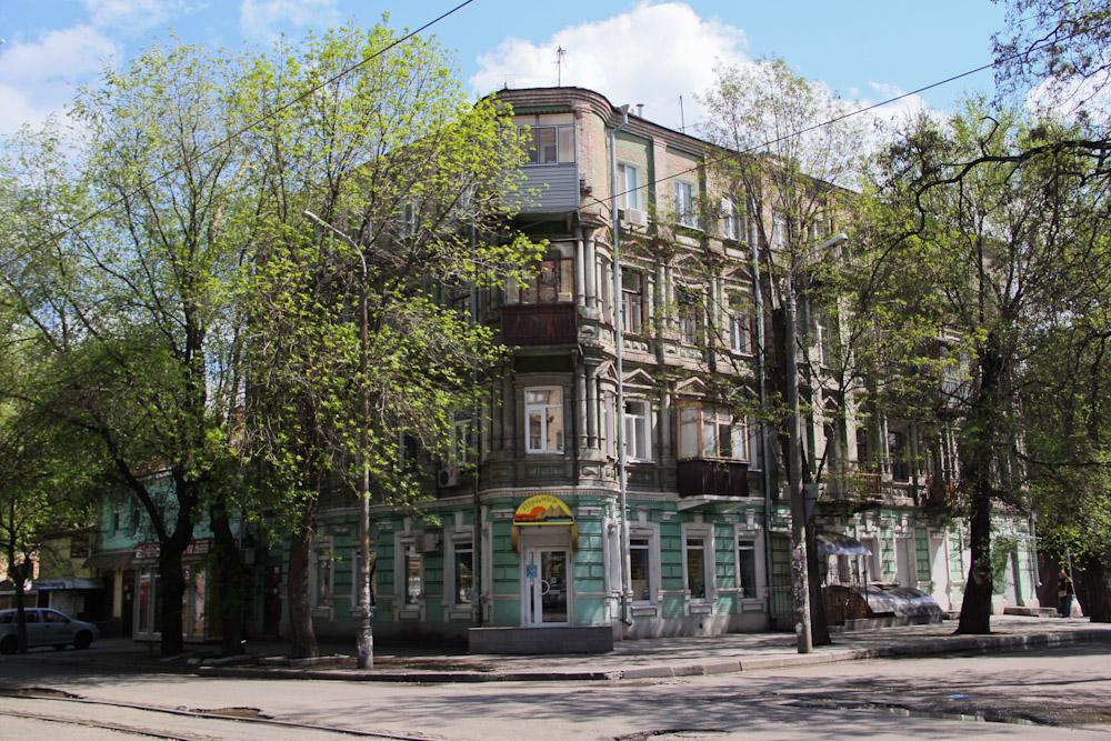 Фрунзе, №14