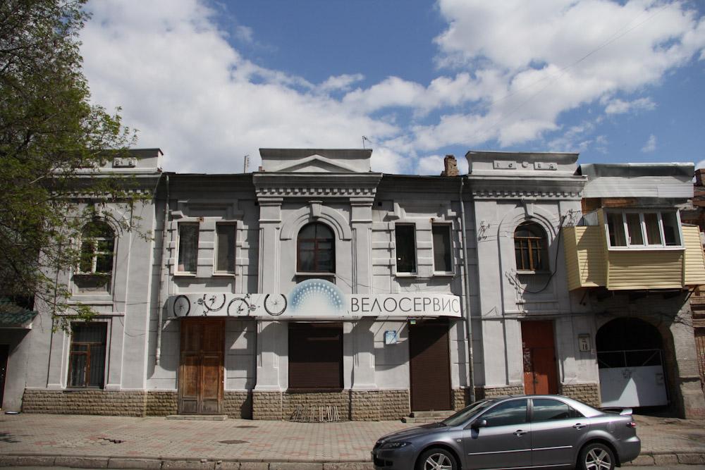 Фрунзе, №18