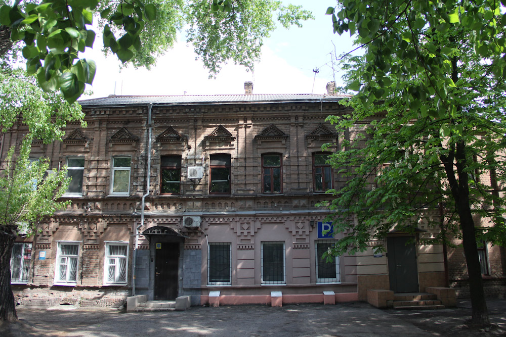 Фрунзе, №24