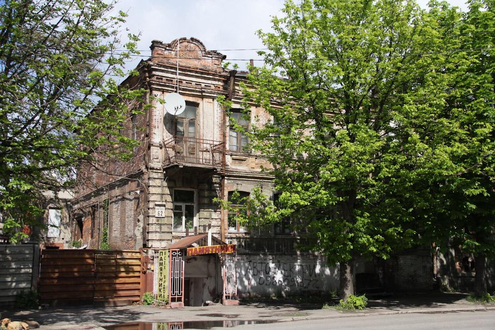 Ленинградская, №62