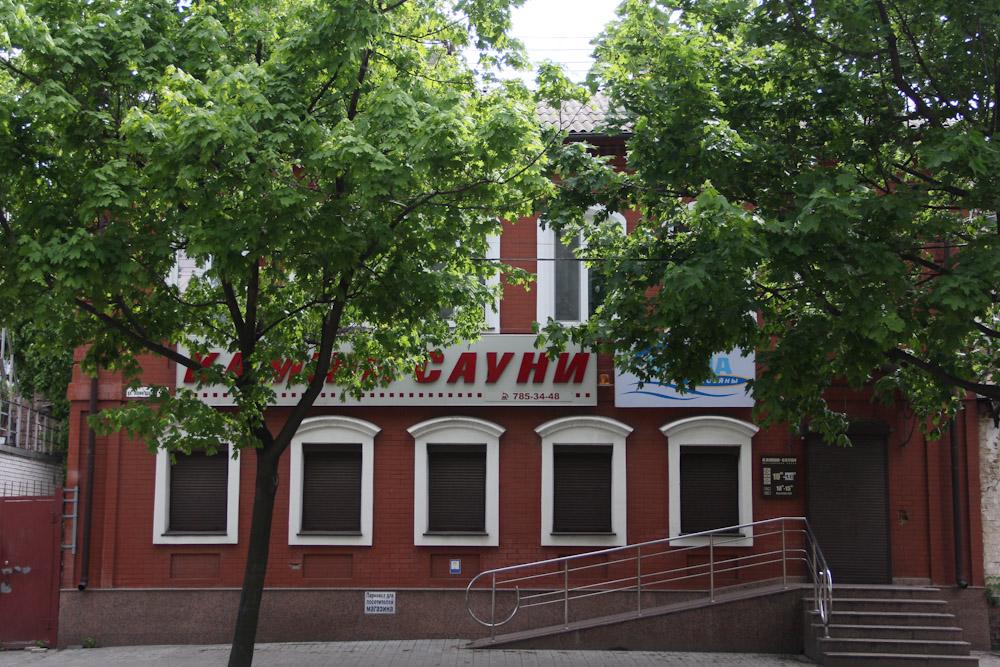 Ленинградская, №45