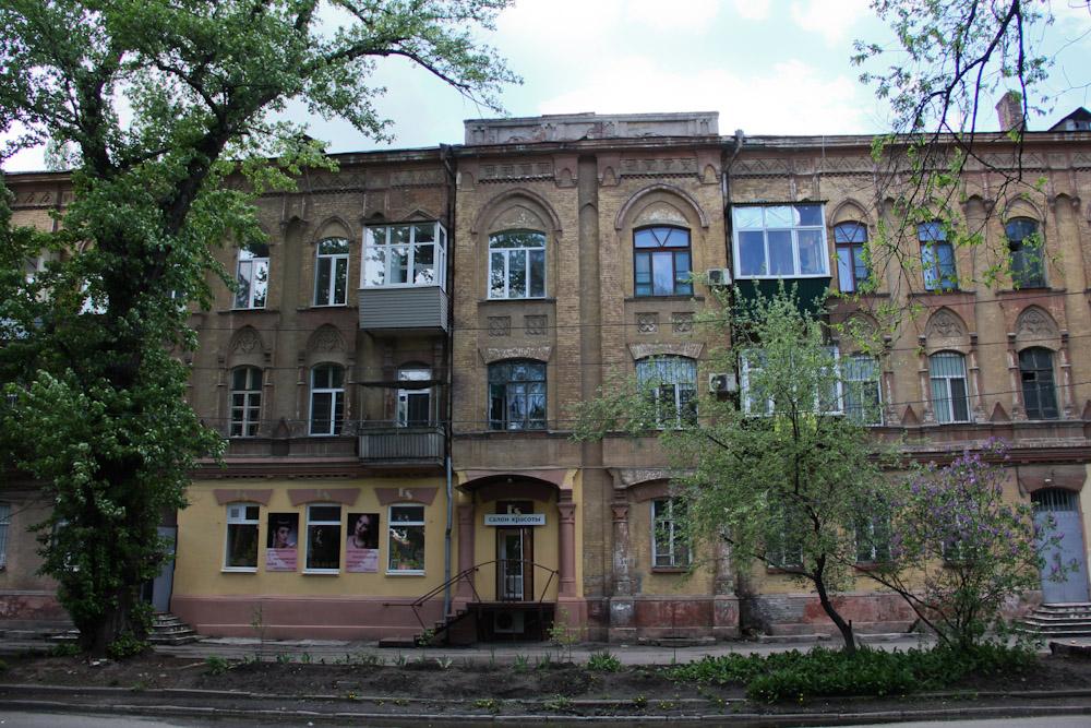 Горького, №3