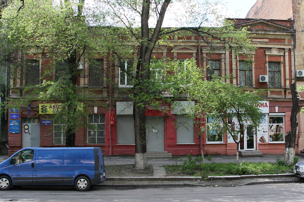 Горького, №1