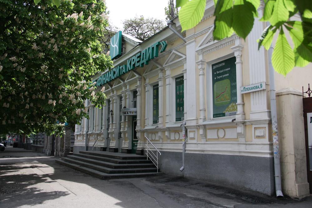 Плеханова, №9