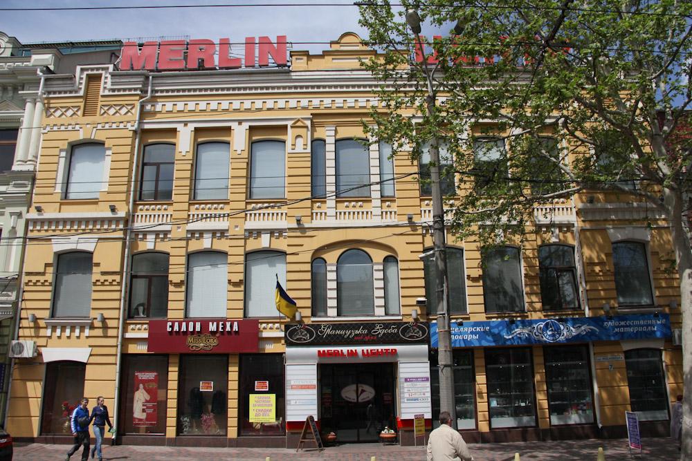 Московская, №7