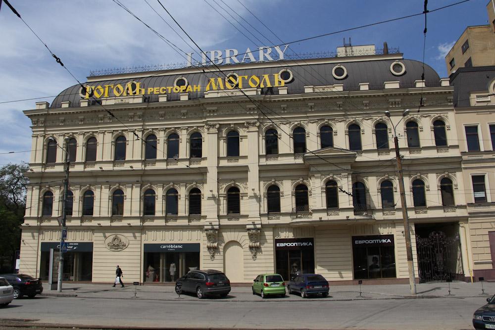 Московская, №1