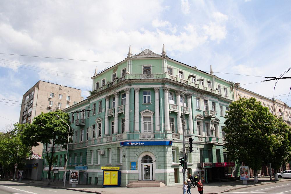 Карла Маркса пр-т, №70