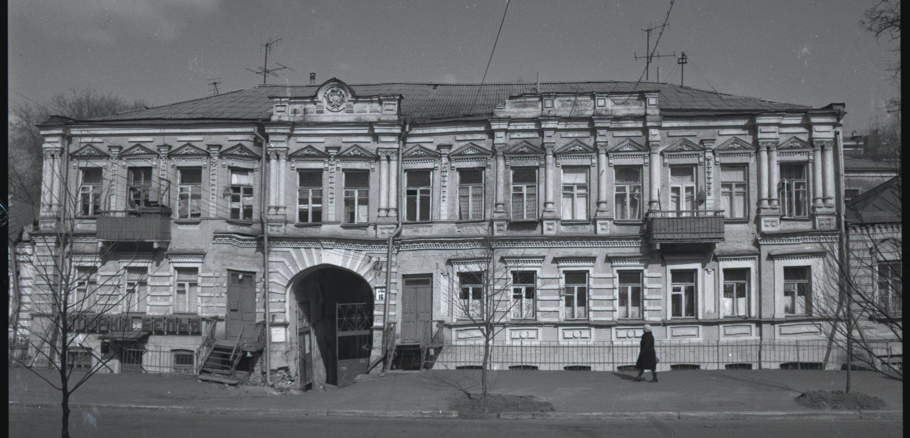 Мечникова, 16