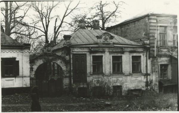 Фото около 1988 года. Архив УЖРП