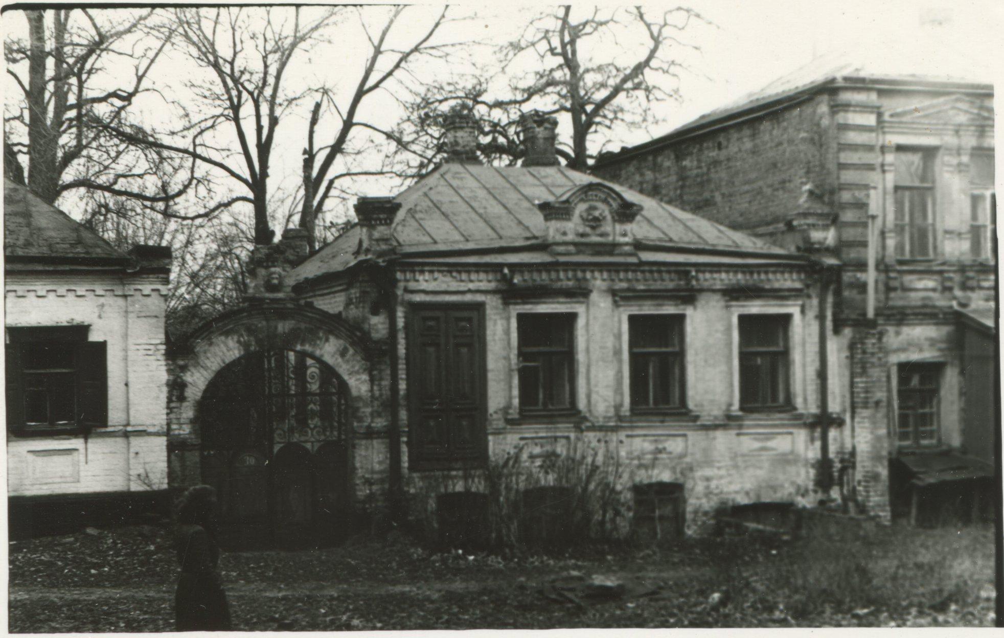 Херсонская, №30