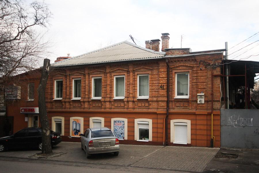 Днепропетровск-Екатеринослав. Старинный дом ул. Исполкомовская (2)